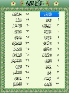 Al-Quran (Arabic Quran)-1