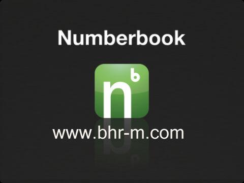 تطبيق تحميل نمبر بوك للبلاك بيري برابط مباشر مجانا download numberbook blackberry